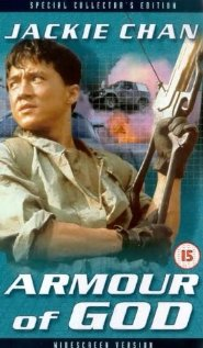Long xiong hu di (1986) cover