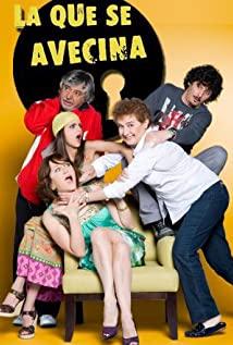 La que se avecina (2007) cover