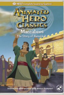 Maccabees: The Story of Hanukkah 1996 poster