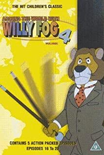La vuelta al mundo de Willy Fog (1981) cover