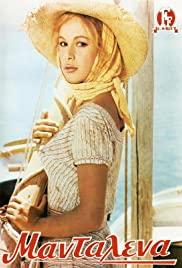 Madalena (1960) cover