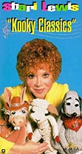Lamb Chop's Play-Along 1992 poster