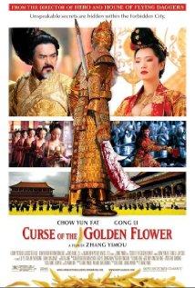 Man cheng jin dai huang jin jia (2006) cover