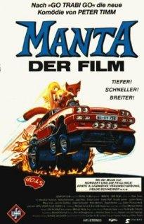 Manta - Der Film 1991 poster