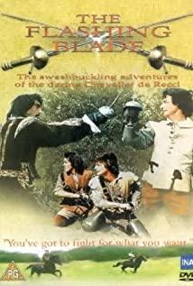 Le chevalier Tempête 1967 poster