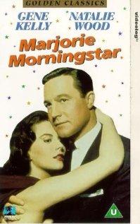 Marjorie Morningstar (1958) cover