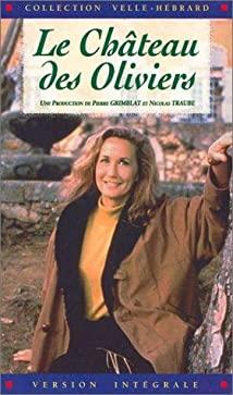 Le château des oliviers 1993 poster