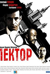 Lektor 2011 poster