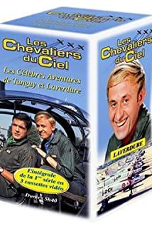 Les chevaliers du ciel (1967) cover