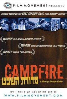Medurat Hashevet (2004) cover