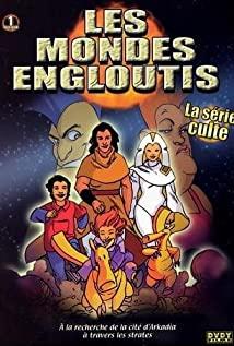 Les mondes engloutis (1985) cover