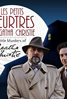Les petits meurtres d'Agatha Christie (2009) cover