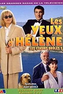 Les yeux d'Hélène (1994) cover