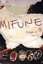 Mifunes sidste sang (1999) cover