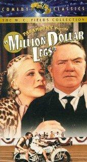 Million Dollar Legs (1932) cover