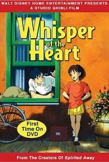 Mimi wo sumaseba (1995) cover