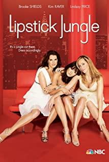 Lipstick Jungle (2008) cover