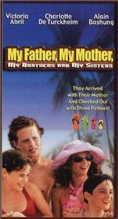 Mon père, ma mère, mes frères et mes soeurs (1999) cover