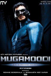 Mugamoodi (2012) cover