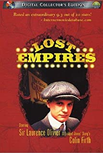 Lost Empires (1986) cover