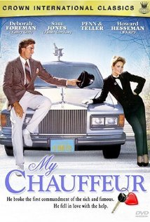 My Chauffeur (1986) cover