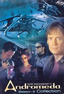 Andromeda (2000) cover