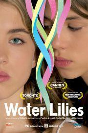 Naissance des pieuvres (2007) cover