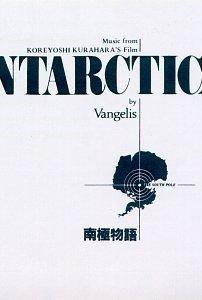Nankyoku monogatari (1983) cover