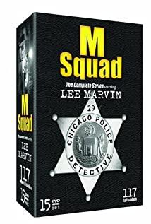 M Squad 1957 poster