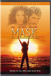 MASK (1985) cover