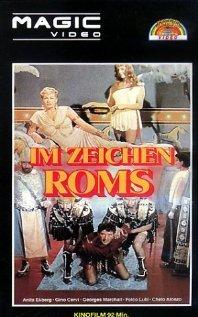 Nel segno di Roma (1959) cover