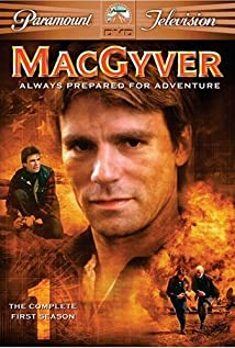 MacGyver (1985) cover