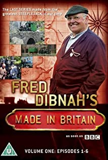 Made in Britain 2005 poster