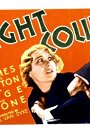 Night Court (1932) cover