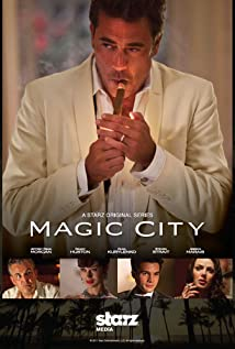 Magic City (2012) cover