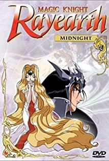 Magic Knight Rayearth (1994) cover