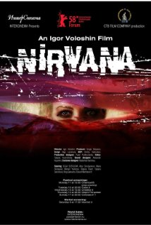 Nirvana 2008 poster