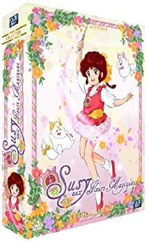 Mahô no idol Pastel Yumi 1986 poster