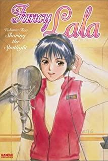 Mahô no stêji fanshî Rara (1998) cover