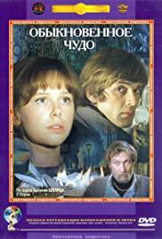 Obyknovennoye chudo (1978) cover