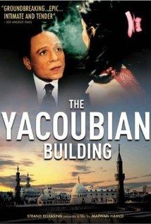 Omaret yakobean (2006) cover