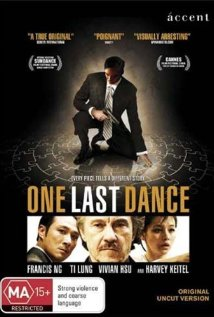 One Last Dance (2006) cover