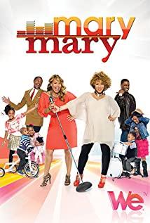 Mary Mary 2012 poster