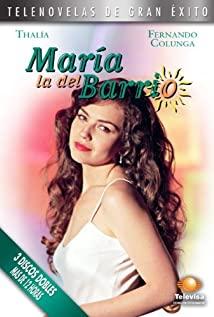 María la del Barrio (1995) cover