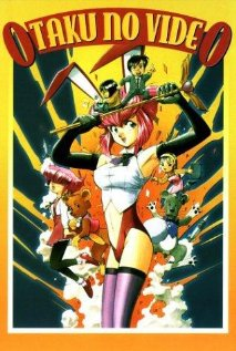 Otaku no video (1991) cover