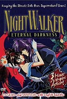 Mayonaka no tantei Nightwalker 1998 poster