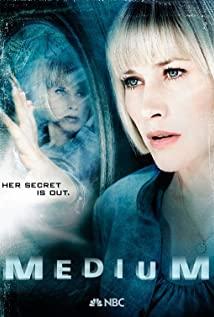 Medium (2005) cover
