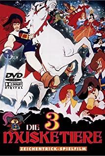 Anime san jushi 1987 poster