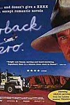 Paperback Hero (1999) cover