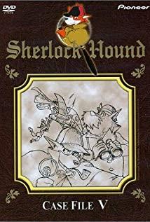Meitantei Holmes (1984) cover
